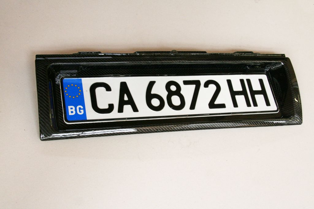Audi 80 Plate undercover 2