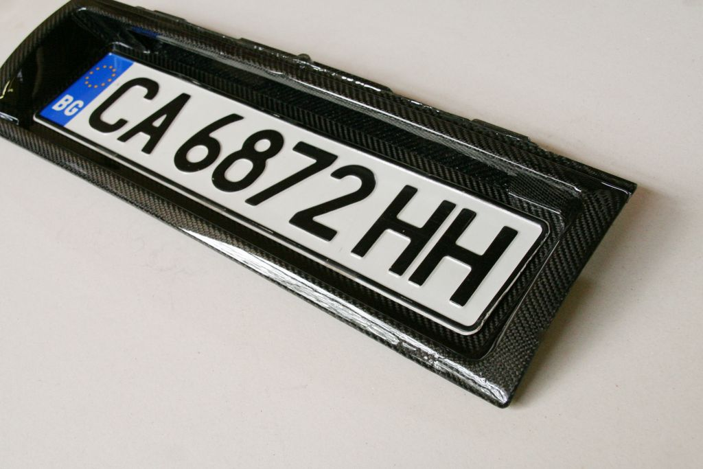 Audi 80 Plate undercover 3