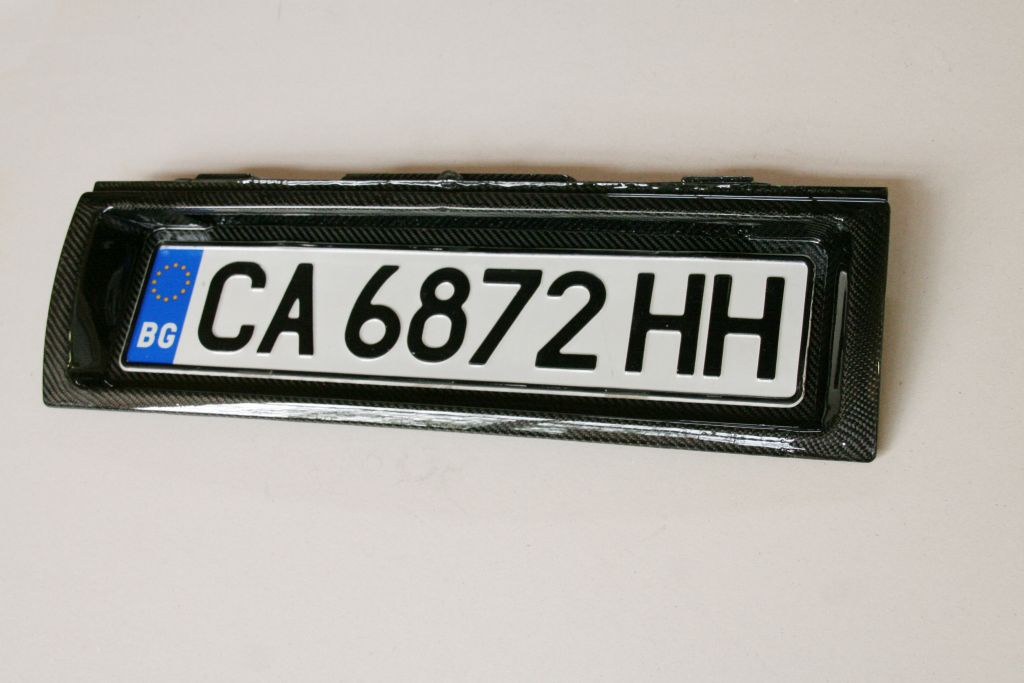 Audi 80 Plate undercover 4