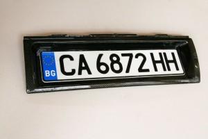 Audi 80 Sedan – Number Plate Pad